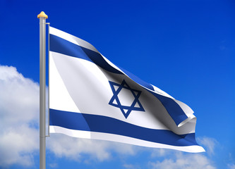Israel flag (include clipping path)