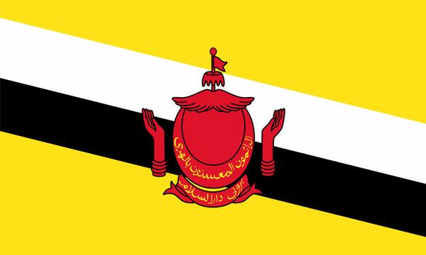 brunei fahne flag