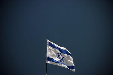 israel flag dark blue sky