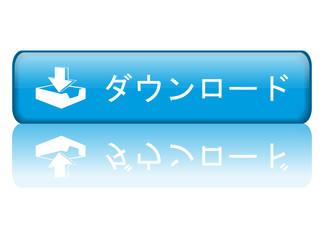 """Bouton """"Telecharger"""" (Japonais)"""