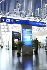 AEROPUERTO SHANGHAI CHINA 07312 3