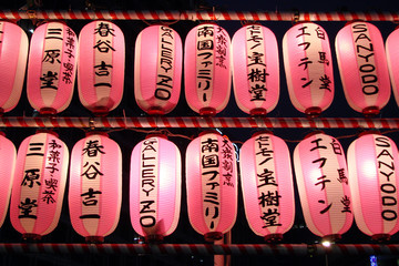 Fête traditionnelle japonaise