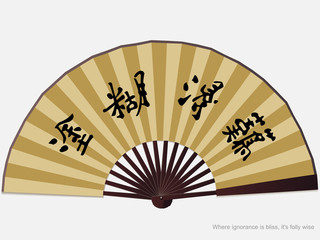 Calligraphy on golden paper fan