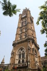 Gebäude in Bombay - Indien