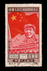 Chairman Mao, Vintage Stamp