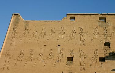 façade du temple d'Ed Fou