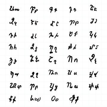 Handwritten armenian alphabet on the piece of paper