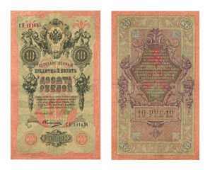 Czarist age front and back ten ruble banknotes