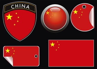 chinagrest flag with web button and label