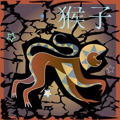 animal horoscope - monkey