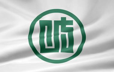 Flagge von Gifu - Japan