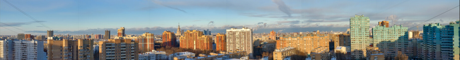 Moscow city panorama view