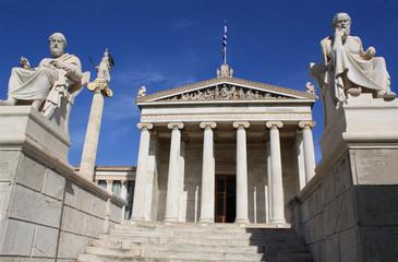 Recess Fitting Athens Akademia of Athens