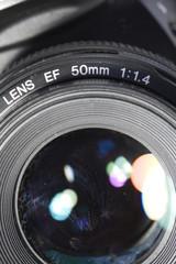 a part of a slr camera