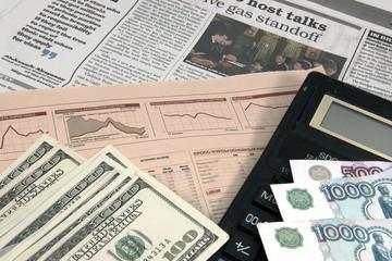 Stocks and money