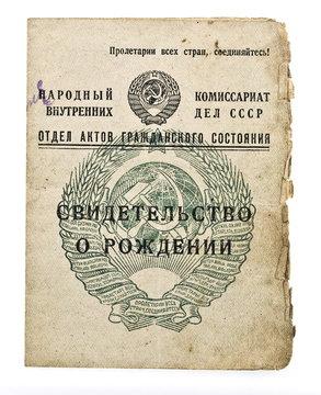 old soviet document