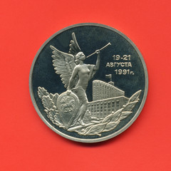 3 roubles coin