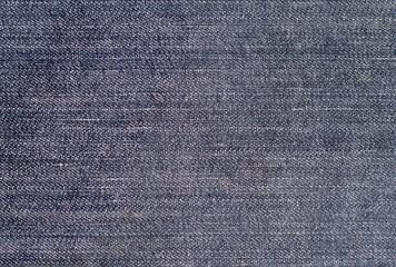Closeup of denim cloth