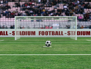 virtual view of a soccer stadium before penalty