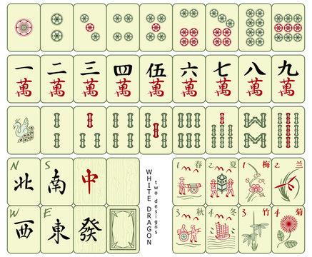 Custom-designed Mahjong tiles. Wood pattern at 4 tiles