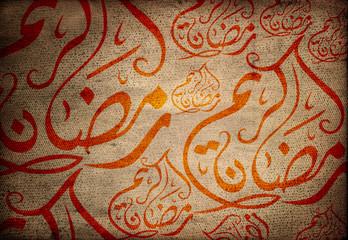 Arabian writings - Ramadan Kareem -