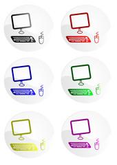 Logos d'ordinateurs