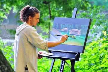 artis painting landscape