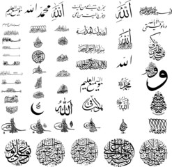 Muslim religion set