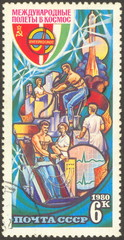 Stamp set sixteen