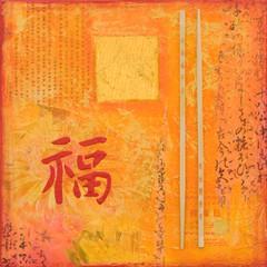chinesisch Glück Malerei