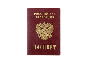 The russian Passport . Isolated