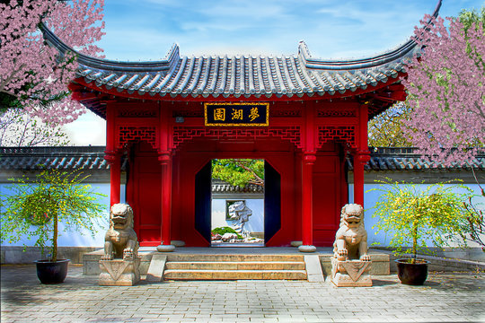 Chinese botanical garden of Montreal. (Quebec Canada)