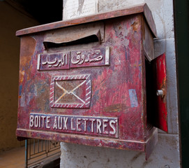 Old letterbox in Aleppo, Syria