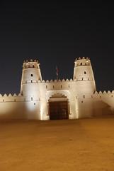 Al Jahli Castle  in Al Ain City