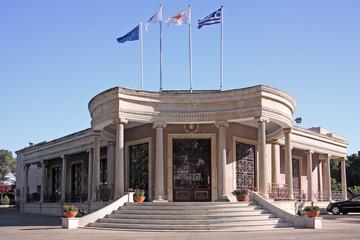 Nicosia City Hall