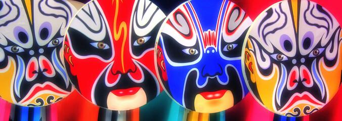 Traditional Chinese Mask - Beijing Opera