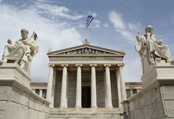 Akademia in Athens