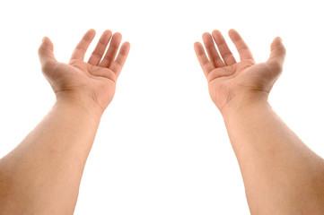 l'offrande des mains