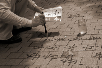 Practicing Chinese Characters