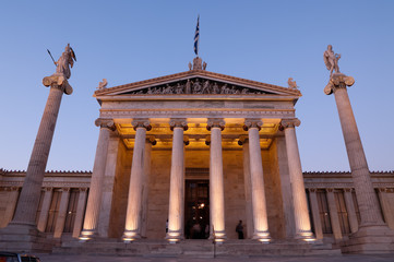Academy Of Athens By Night
