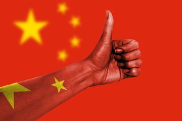 OK China