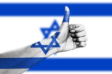 OK Israele