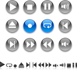 Player icon set. Vector illustration