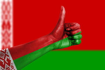 ok bielorussia