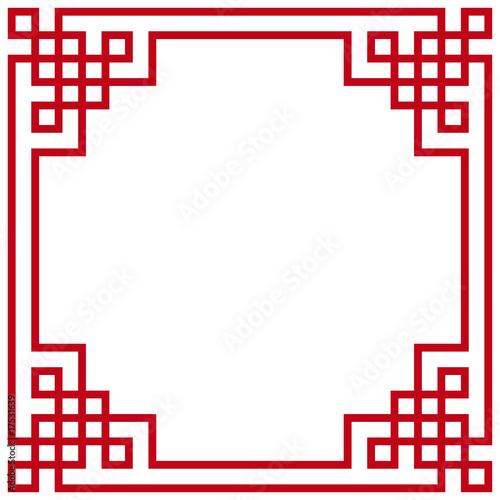 Cornice Geometrica Immagini E Vettoriali Royalty Free Su Fotolia
