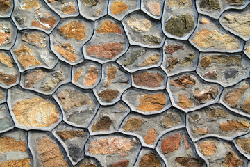Stone wall background wallpaper