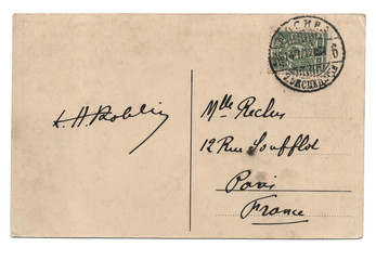 Old post card of World postal union