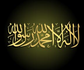 043_Arabic calligraphy