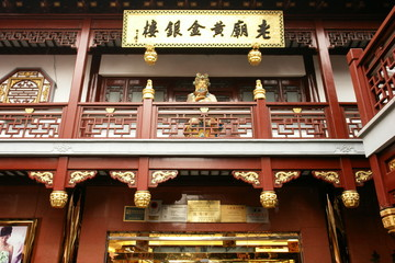 China, Shanghai, Motiv in der Altstadt Nanshi