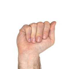 American Sign Language Letter A
